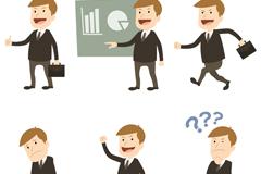 6款创意商务男子设计矢量图
