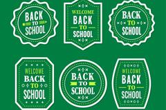 6款绿色返校标签矢量素材