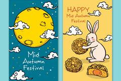 2款彩绘中秋节宣传单矢量素材
