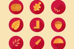 9款圆形秋季元素图标矢量素材