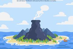 创意海岛火山风景矢量素材