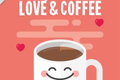 可爱表情咖啡海报矢量素材