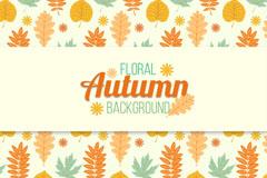 彩色秋季落叶无缝背景矢量图