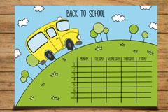 彩绘校车课程表矢量素材