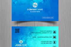 蓝色水彩商务名片矢量素材