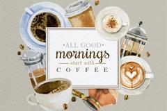 8种咖啡元素组合框架矢量齐乐娱乐