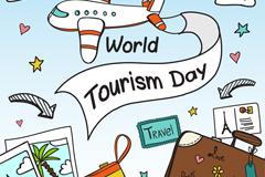 彩色世界旅游日旅行元素矢量素材