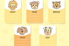 彩绘动物头像课程表矢量素材