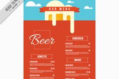 创意红色酒水单设计矢量图