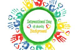 彩色国际慈善日手印矢量素材