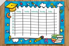 彩色文具校园课程表设计矢量图