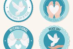 4款圆形国际和平日标签矢量素材
