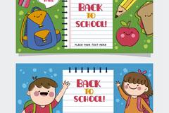 2款可爱文具和学生返校元素banner矢量图