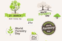 9款绿色国际森林日标志矢量素材