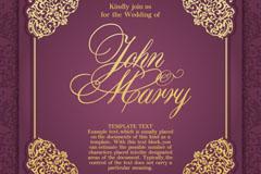 紫底金色花纹婚礼邀请卡矢量图