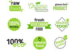 12款绿色健康食品标志矢量图