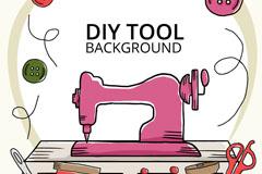 彩绘手工缝纫工具矢量素材