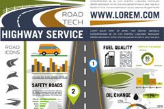 创意公路交通信息图矢量素材