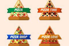 4款美味三角披萨标签矢量图