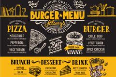 彩绘快餐食品菜单矢量素材