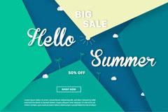 彩色夏季半价促销海报矢量图