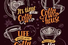 4款手绘咖啡店咖啡元素矢量素材