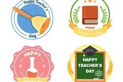 4款彩色教师节快乐标签矢量图