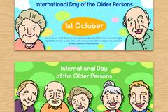 2款彩绘老人国际老年人日banner矢量图