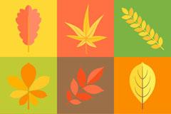 9款彩色秋季叶子矢量素材
