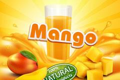 新鲜芒果和芒果汁矢量素材