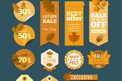 13款秋季促销标签吊牌与贴纸矢量图