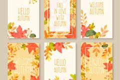 6款彩绘秋季叶子卡片矢量素材