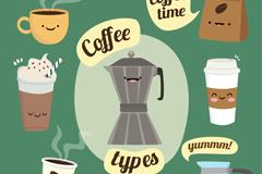 7款可爱表情咖啡矢量素材