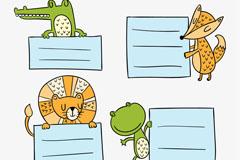 5款手绘动物装饰标签矢量素材