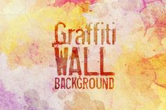 水彩涂鸦墙壁背景矢量素材
