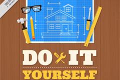创意DIY房屋设计图纸矢量素材