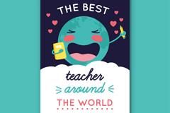 可爱地球教师节祝福卡矢量图