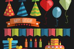16款扁平化生日派对装饰物矢量图