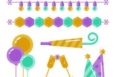 7款彩色派对装饰物矢量图
