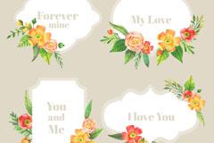 4款彩色花卉装饰爱的标签矢量图
