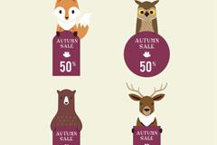 4款创意动物装饰折扣标签矢量图