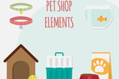 6款扁平化宠物用品矢量素材