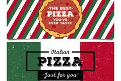 2款彩色披萨元素banner矢量优发娱乐