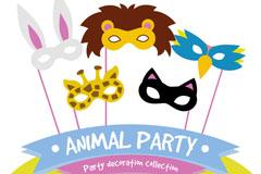 5款彩色动物面具矢量素材