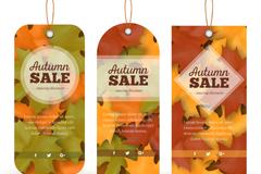 3款秋季树叶装饰吊牌矢量素材
