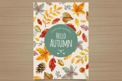 水彩绘秋季元素卡片矢量素材