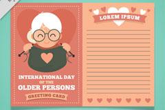 可爱织毛衣的老奶奶节日祝福卡矢量图