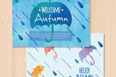 彩绘秋季雨伞卡片矢量素材