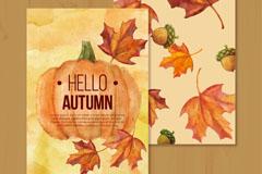 彩绘秋季南瓜橡子和落叶卡片矢量图