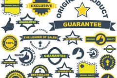 33款创意优质促销标签矢量素材